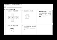 activity 3_gp v2.pdf