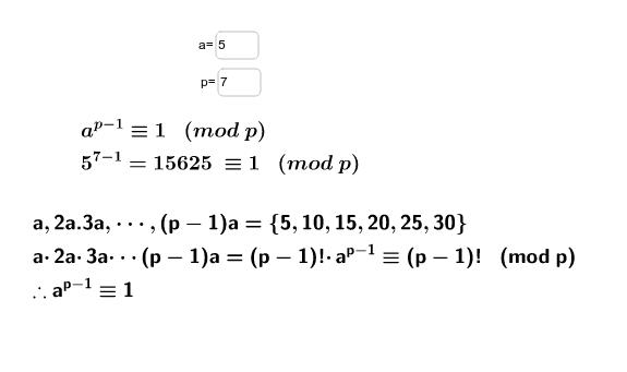 Pは素数。表計算の結果から、aが7より小さい数ならあまりは(p-1)!と合同になる。両辺を(p-1)!で割ると定理が見えてくる。 ワークシートを始めるにはEnter キーを押してください。