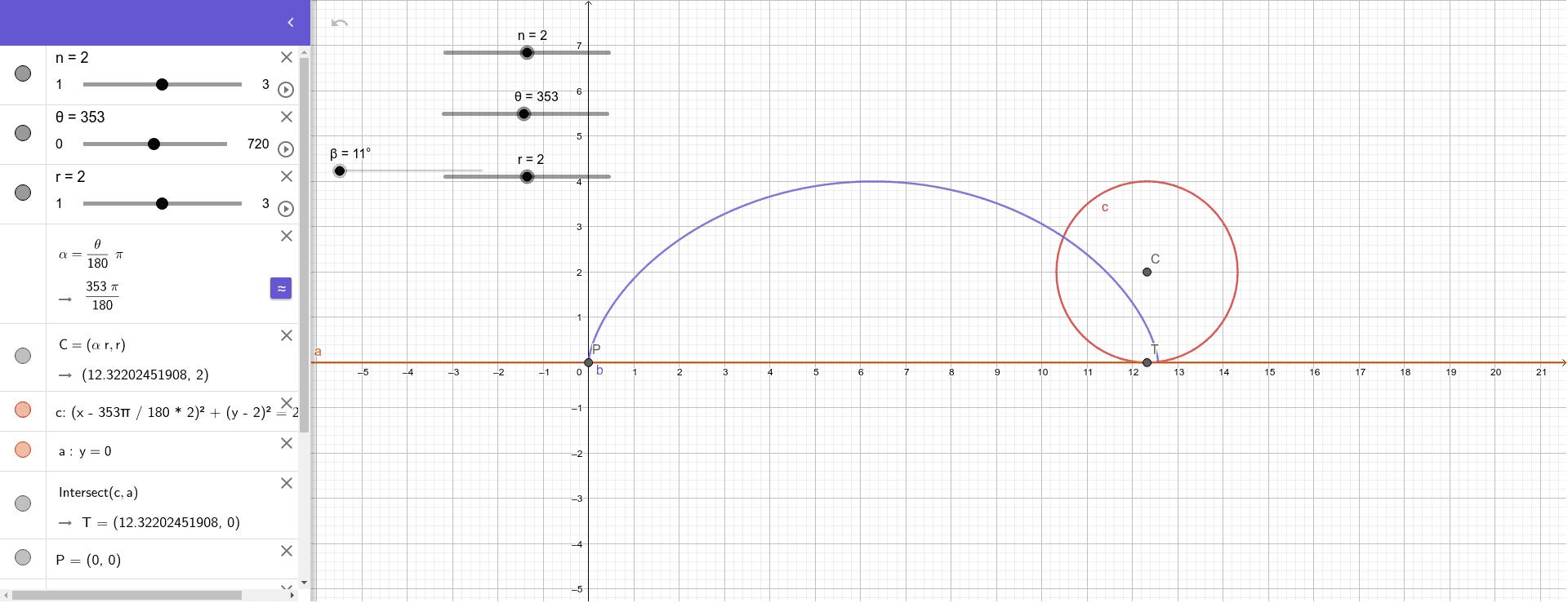 사이클로이드 곡선 활동을 시작하려면 엔터키를 누르세요.