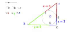 삼각형의 내접원