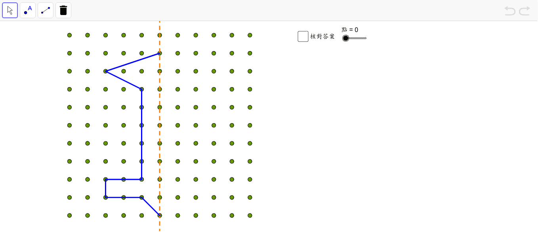 製作對稱圖形 LEVEL 2 Press Enter to start activity