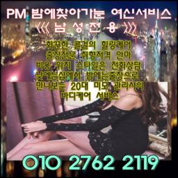 광진출장안마➜ÖlÖ✜2762✜2119+광진안마/광진구안마⓷...