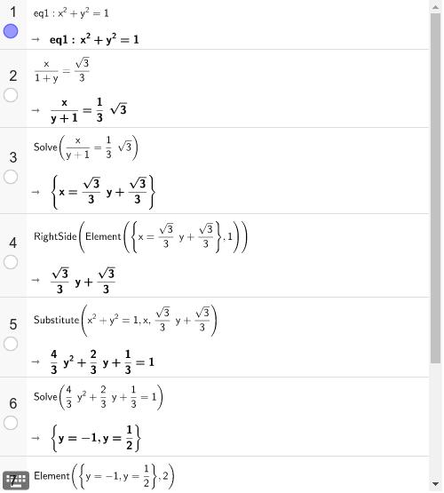 Algebrai megoldás