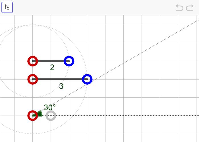 문제6. 두 변의 길이가 2, 3이고 2인 변의 대각의 크기가 30º인 삼각형(SSA) 활동을 시작하려면 엔터키를 누르세요.