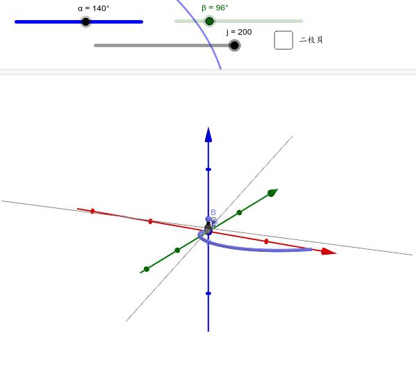 成長する形を楕円にしてみました。どうやら楕円がピッタリのようです。歪みも表現されています ワークシートを始めるにはEnter キーを押してください。