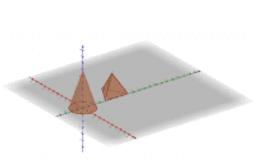 角錐根圓錐
