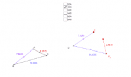 Triangle Congruency Postulates 2