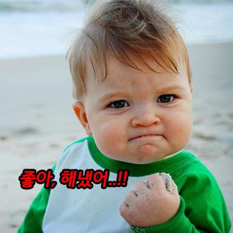 미프진구매방법#카톡:Mif2#미프진구입방법,미프진가격,미프진구입처,미프진직구,미프진구매대행,미프진코리아,미프진부작용,미프진여성건강클리닉