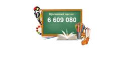 Читання натуральних чисел