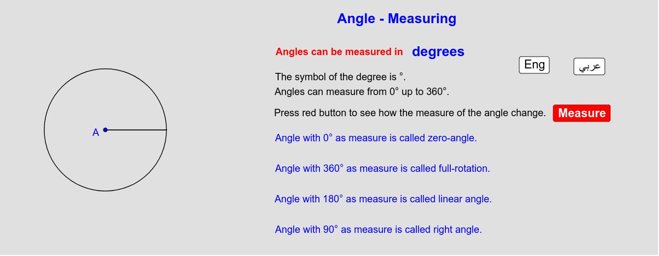 """Measure Of Angle   قياس الزاوية Tapez """"Entrée"""" pour démarrer l'activité"""