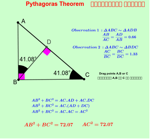 Pythagoras Theorem-Proof I