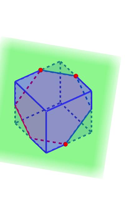 立方體截面