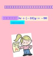 กราฟของสมการเชิงเส้นตัวแปรเดียว