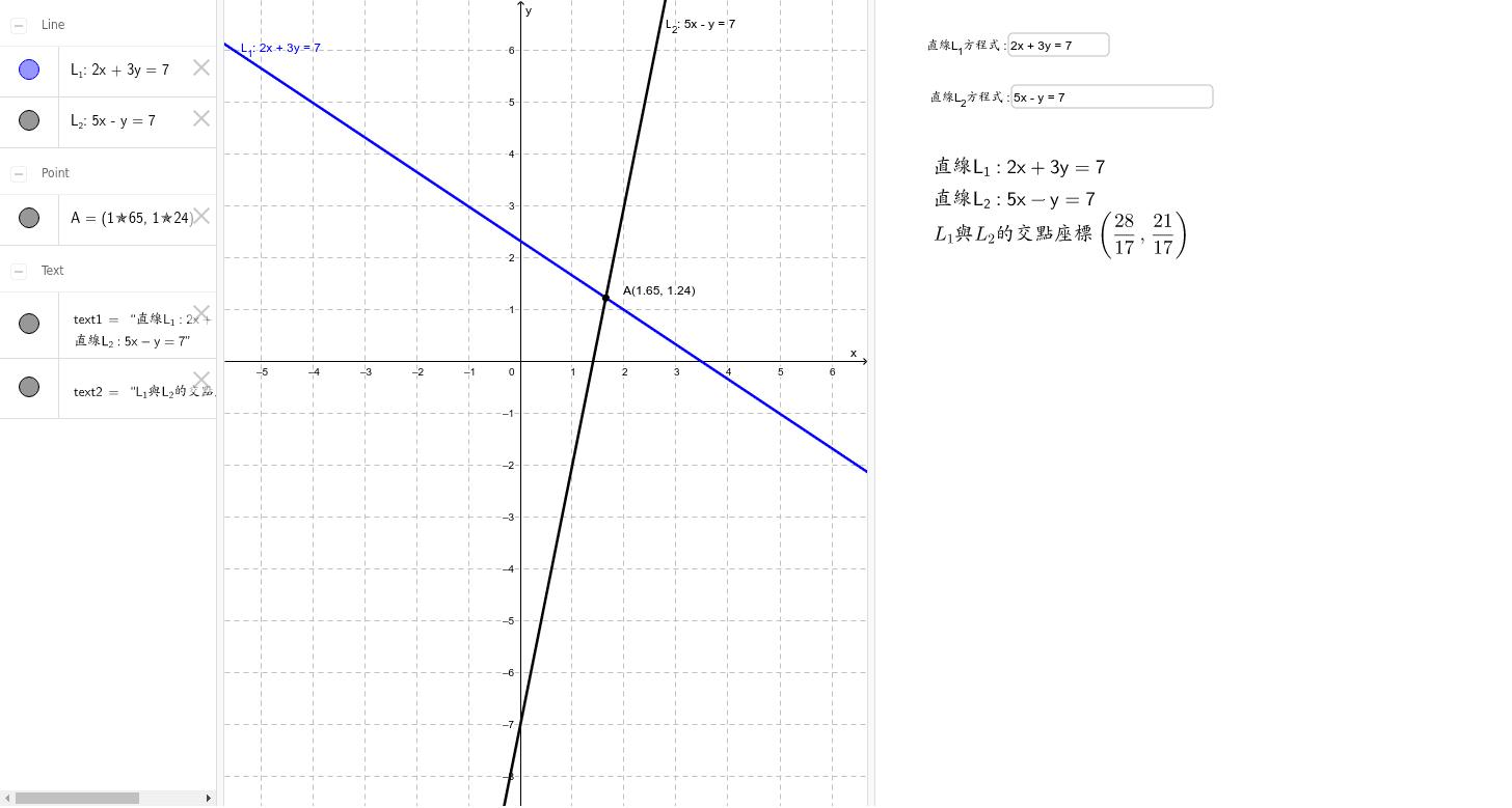計算機 方程式
