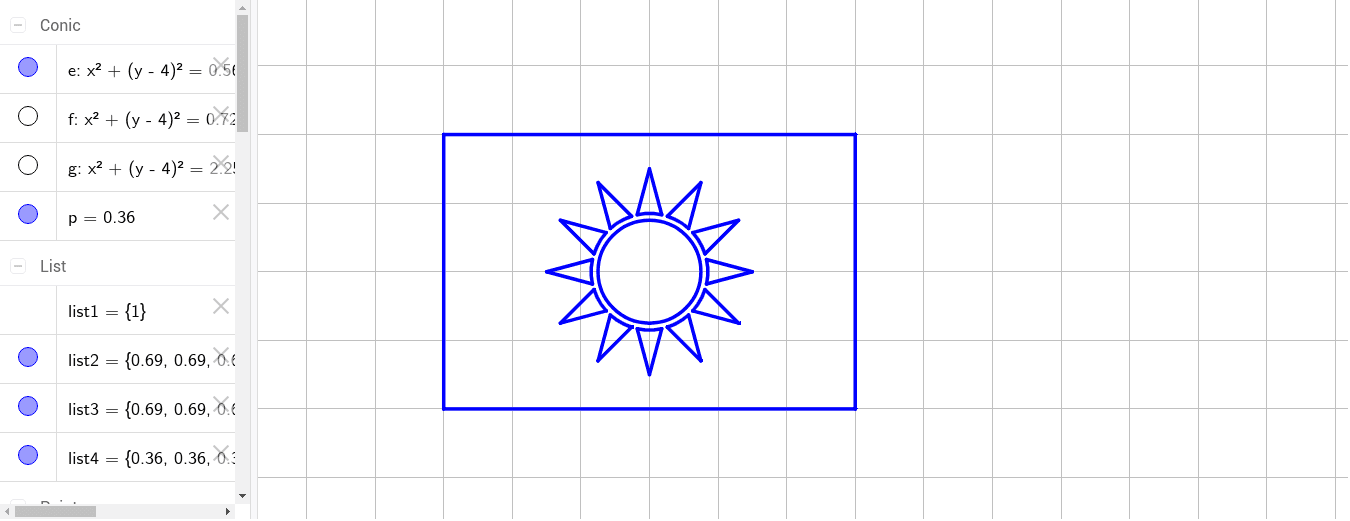 國旗(青天白日)