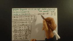 Rešavanje sistema linearnih jednačina sa dve nepoznate