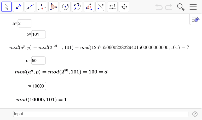 この計算のし方 ワークシートを始めるにはEnter キーを押してください。