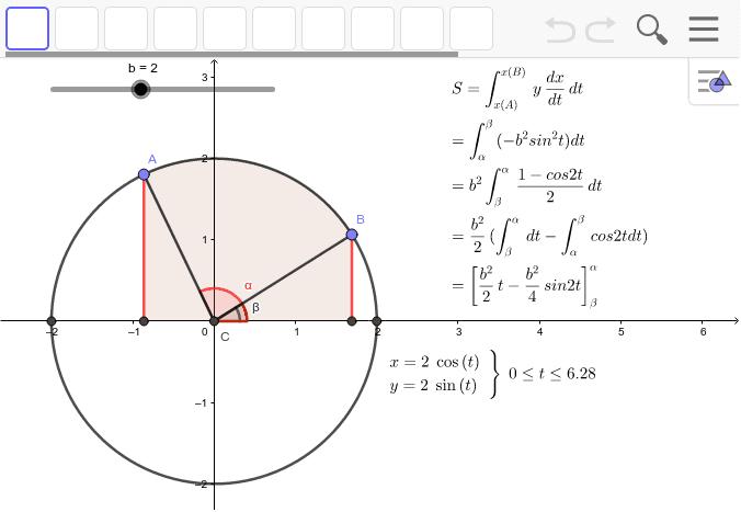 このループの積分は0から-2πまでを積分してもよく、一度にループの面積を求めることができる。例えばAをπに、Bを-πにしてみよう。