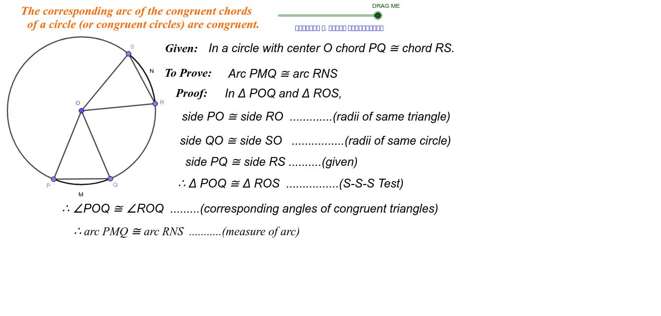 Theorem of congruent arcs. Press Enter to start activity