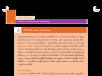 Worksheet_Monty Hall Problem_Basic.pdf