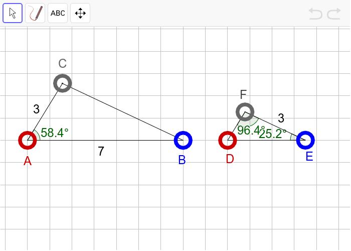 """(생각해보기2)  다음 두 삼각형이 """"확대 또는 축소하여 합동(닮음)""""인지 판단하고, 그 이유를 설명하시오. 활동을 시작하려면 엔터키를 누르세요."""