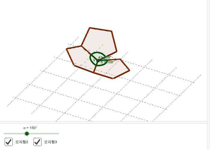 정다각형이 다섯개뿐인 이유(오각형) 활동을 시작하려면 엔터키를 누르세요.