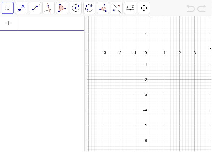 Dibuja un triángulo y traza las bisectrices interiores. Marca y nombra el punto de intersección entre ellas. Presiona Intro para comenzar la actividad