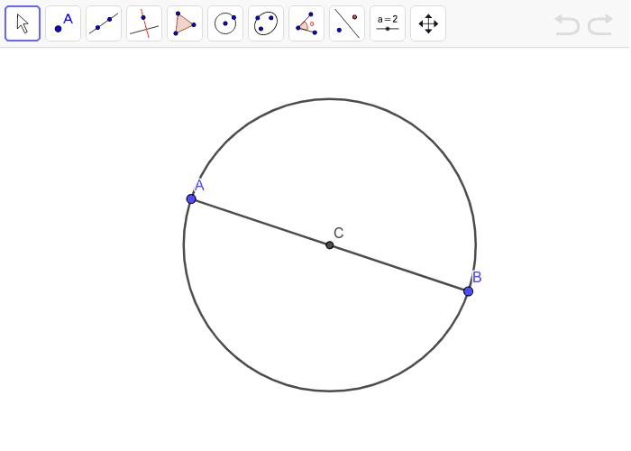 """3- réciproque triangle inscrit dont un coté est le diamètre du cercle Tapez """"Entrée"""" pour démarrer l'activité"""