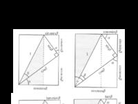 Trigonometrie_Arbeitsblatt.pdf