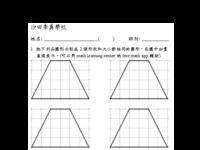 worksheet03 trapezium.pdf