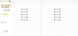 P6  6S1 對稱 (中文版)