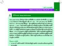 Worksheet_Monty Hall Problem_Advanced.pdf