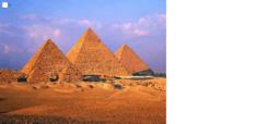 ピラミッドの高さ