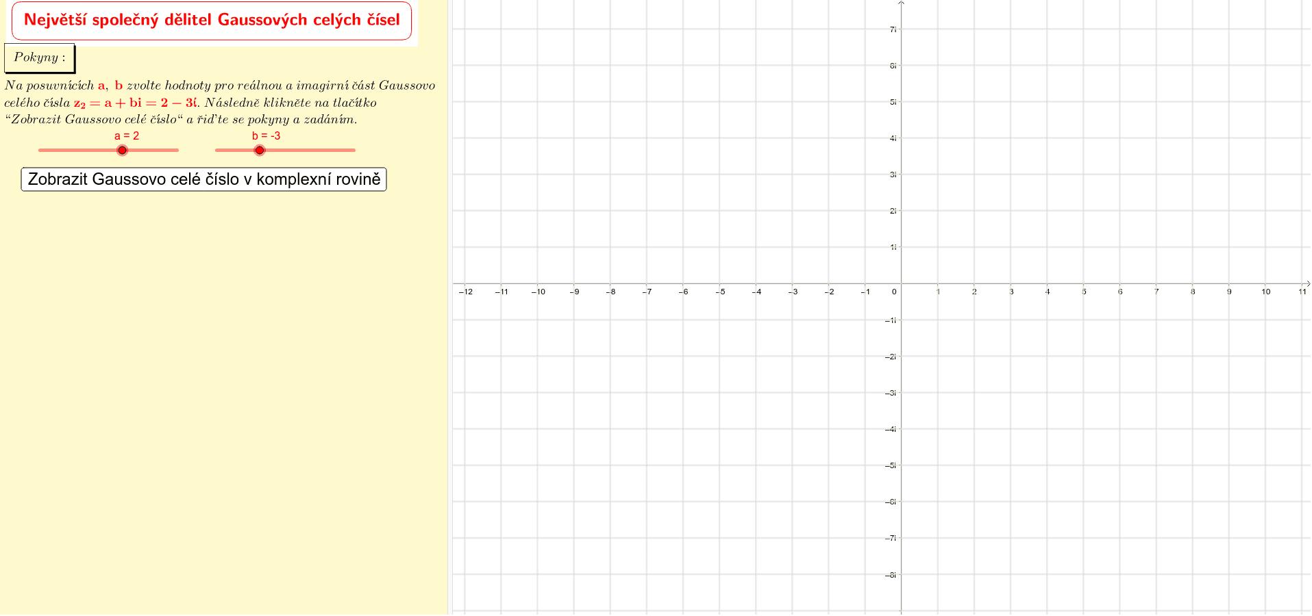 Největší společný dělitel Gaussových celých čísel
