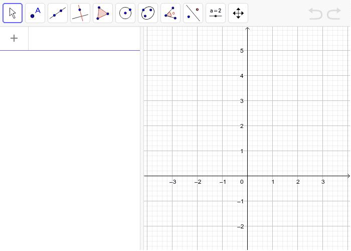 Traza un triángulo, luego traza las medianas relativas a cada lado y marca el punto de interseción entre ellas.  Presiona Intro para comenzar la actividad