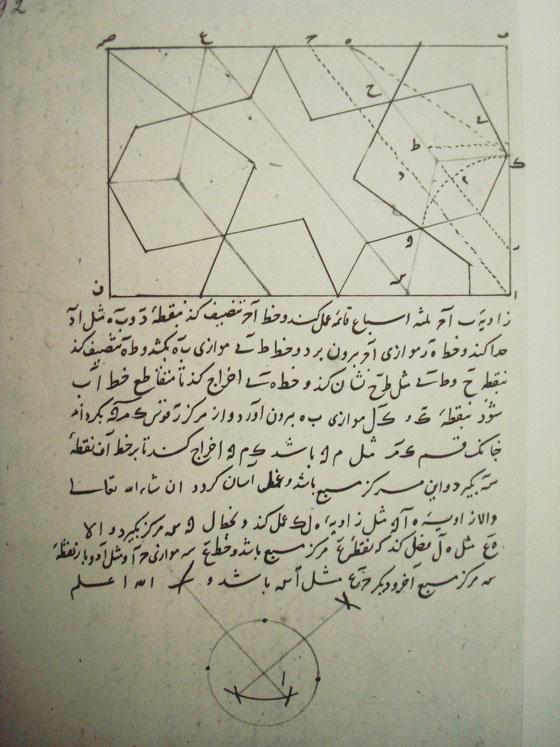 foto van het historisch document