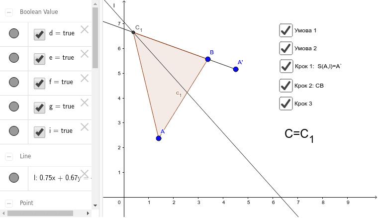 Дано рівнобедренний трикутник АВС. Провели пряму l, яка містить бісектрису кута С. Потім увесь рисунок витерли, залишивши лише точки А і В та пряму l. Відновіть трикутник АВС.