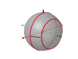 扇形の回転体2