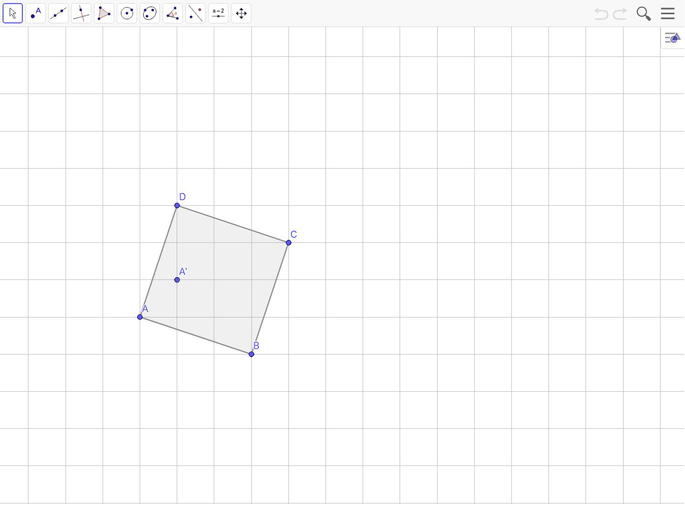 OEFENING 7 :     Bepaal centrum O en teken beeld van figuur met h(0,2) Klik op Enter om de activiteit te starten