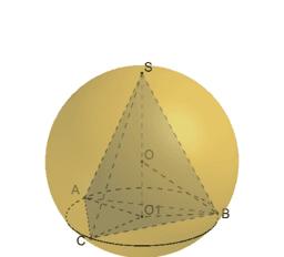 3-кутна піраміда в кулі