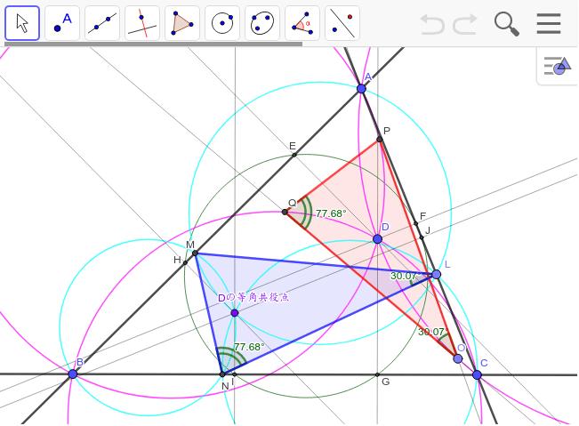 緑の円はDの垂足円。したがって紫点は等角共役。今までのことからこの図が出てくる。こういう図にすると、相似になるのが不思議だ。さらに、水色の円周で外接三角形を作ってみよう。どんなことが顕れてくるだろうか? ワークシートを始めるにはEnter キーを押してください。