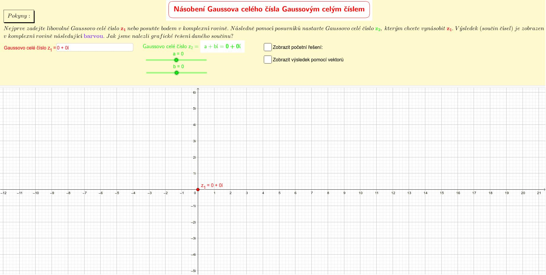 Vynásobení Gaussova celého čísla Gaussovým celým číslem