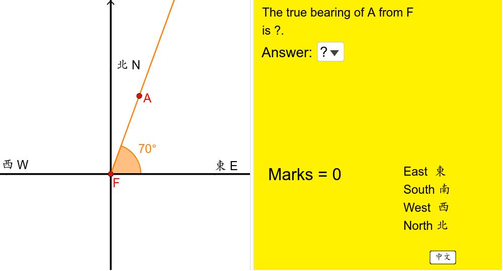 根據左圖,在右方選出答案,然後按「對答案」。