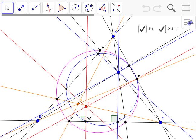 垂足円のもう一つの点Zは等角共役点である。では足円のもう一つの点Nは何になるのだろうか?垂心と重心の関係は何だろうか?