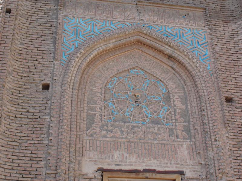 timpaan op de Gonbad-e Sork (Maragha)