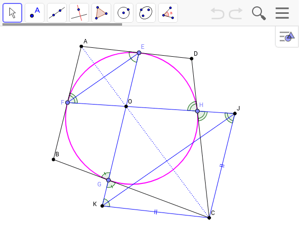 外接四角形の対角線がOを通ることの証明 ワークシートを始めるにはEnter キーを押してください。