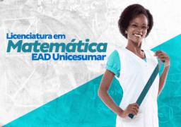 Cálculo Diferencial e Integral III - EAD UniCesumar 2017