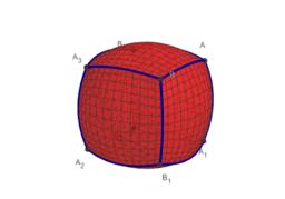 Do Cubo à Esfera