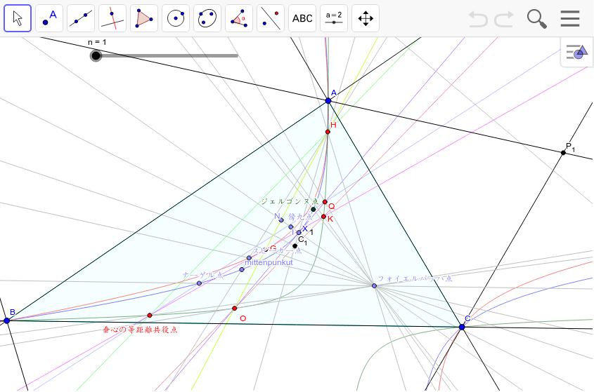 左下の三角をクリックして三角形の中心の分布を体験してみよう。同じ直線状に並ぶ流星群のような「心」の仲間があることに気がつく。 ワークシートを始めるにはEnter キーを押してください。