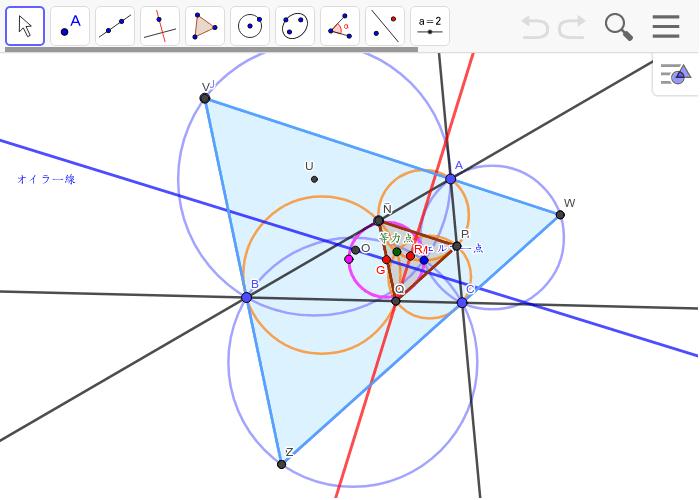 これらの中心の軌跡はオイラー線と見事な関係があります。 ワークシートを始めるにはEnter キーを押してください。